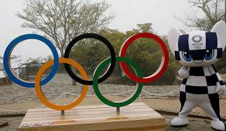 A cerimônia oficial de abertura acontece na sexta-feira (23), no Estádio Olímpico (Imagem: Reprodução0